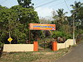 Munikkal Guhalaya Temple Chengamanadu.JPG