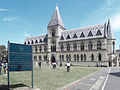 Museum of National History.jpg