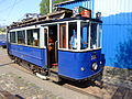 Museum tram 330 p2.JPG