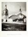 N.A.Naidenov (1882). V3.1.06. Trinity na Arbate.png