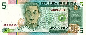 Philippine five peso bill (Obverse)