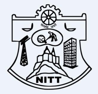 National Institute of Technology, Tiruchirappalli - Image: NIT Trichy logo