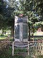 NOB spomenik V. Banovci 04.JPG