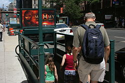 NYC Subway Rector St Station.jpg