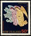 NZ Post Christmas Stamp, 1985 (23652227371).jpg