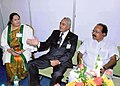 Nafis Fathima with Veerappa Moily.jpg