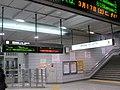 Nagoya Station-Inactive Platform No.2 2.jpg
