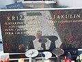 Nagrobnik Kriznarjev.jpg