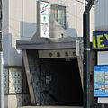 Nakajima Koen Sta 2.jpg