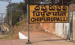 Name board of Cheepurupalli Railway station.jpg