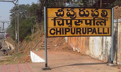 Index Of Andhra Pradesh-related Articles