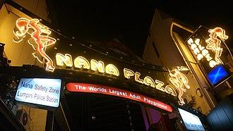 Nana Plaza - Nana Plaza entrance sign, 2017