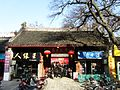 Nantong Confucian Temple 03 2013-01.JPG