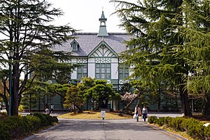 Nara Women's University - Image: Nara Women's University Nara Japan 01s 5