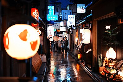 Ponto-cho Street Narrow streets of historical part of Kyoto decorated with all kinds of traditional japanese lanterns at a rainy city night.jpg