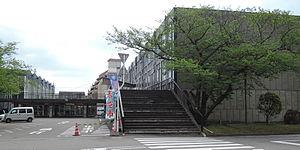 Naruto, Tokushima - Naruto City Hall