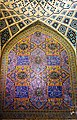 Nasir-ol-Mulk Mosque5, built 1888 - Shiraz - 4-7-2013.jpg