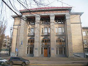 National Anti-Corruption Bureau of Ukraine -  Bureau Headquarters in Kiev