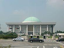 Impeachment of Park Geun-hye - Wikipedia
