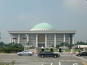 Government of South Korea - National Assembly building, Seoul (seen from distance)