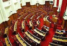 Национальный совет провинций Южной Африки.jpg