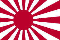 Naval Ensign of Japan.svg