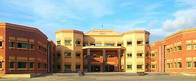 Sahiwal Medical College - Wikipedia