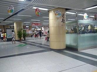 Laojie station - Image: New Platform of Lao Jie Station (Platform 2 & 3)