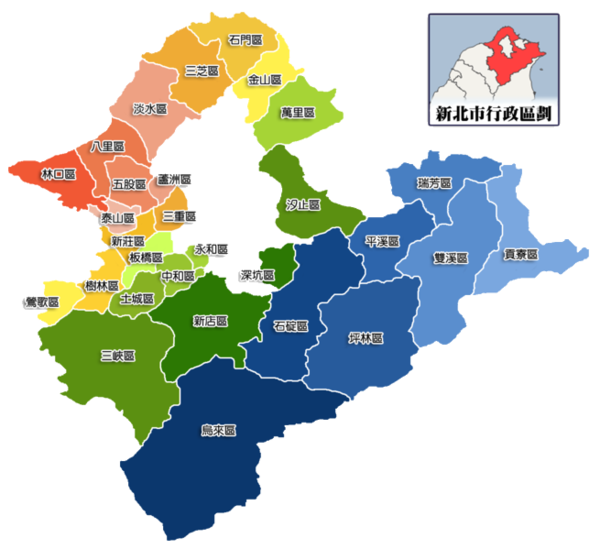 Xizhi District New Taipei City