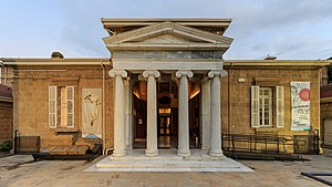 Cyprus Museum - Image: Nicosia 01 2017 img 28 Cyprus Museum