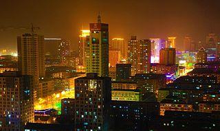 Mudanjiang Prefecture-level city in Heilongjiang, Peoples Republic of China