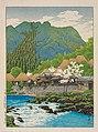Nihon fūkei senshū, Ōsumi Anraku onsen by Kawase Hasui.jpg