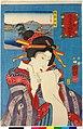 No. 13 Bizen suibo 備前水母 (Jellyfish from Bizen) (BM 2008,3037.02111).jpg