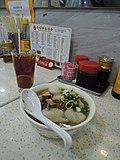 Noodle soup in yuen long.jpg