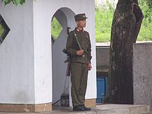 North Korean soldier Demilitarized Zone of Korea 2005.jpg