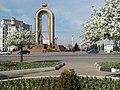 Novruz in Dushsanbe 07.jpg