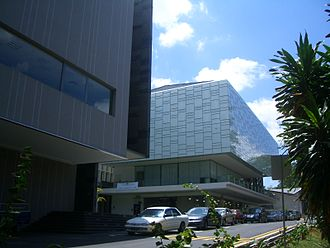 National University of Singapore Faculty of Law - View of the law school