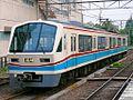 OHMI Railway Type 700.JPG
