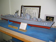 Model of Murasame (DD-107)