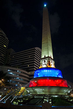 Obelisco de Plaza Altamira.jpg