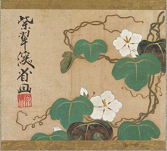 Ogata Kenzan - Image: Ogata Kenzan Evening Glories Google Art Project