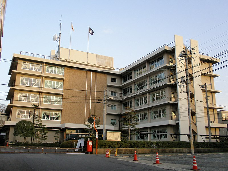 File:Okayama prefecture Mimasaka general service bureau 1.jpg