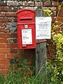 Old GR postbox - geograph.org.uk - 802839.jpg