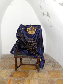 Old Jerusalem Eliyahu Hanavi Synagogue Chair of Elijah.jpg