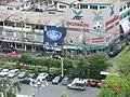 Old Shopping Precinct in Bangkok - panoramio.jpg