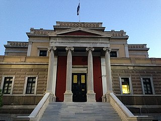 [Bild: 320px-Old_parliament_of_Greece_in_Stadio...Athens.jpg]
