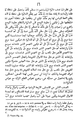 Omar Kayyam Algebre-p183.png