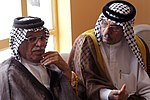 Opening ceremony for new vocational school in eastern Baghdad, Iraq DVIDS180065.jpg