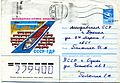 Opening of the GDR-USSR ferry service, Klaipeda - Neu Mukran. Soviet printed stationery, 1986 (3096157844).jpg