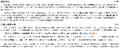Opera 序數-超限遞歸-15583418.PNG